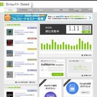 Growth Seed